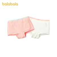 【3件5折价:30】巴拉巴拉儿童内裤女三角女童短裤小童宝宝透气速干弹力底裤两条装