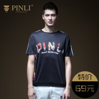 PINLI品立夏季新款男�b潮牌�A�I印花短袖T恤上衣男潮�w恤