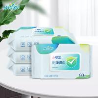 成长冠军湿巾婴儿手口专用一次性湿纸巾抽取式家庭实惠装80抽*4包