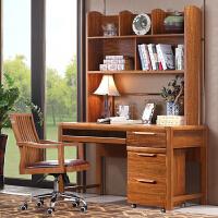 御品工匠 现代中式 板木结合电脑桌 橡木书桌 实木书桌 台式电脑桌 梨木色 F060