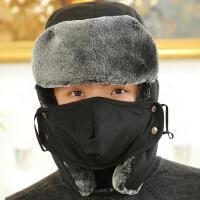 帽子女冬天帽男冬季户外骑车防风帽加厚大口罩保暖火车头棉帽 黑色 企鹅绒 L(58-60cm)