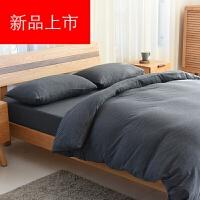 针织棉四件套天竺棉针织裸睡日式条纹被套纯色床笠床单床上用品定制