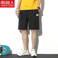 南极人夏季新款潮流时尚舒适时尚百搭休闲裤