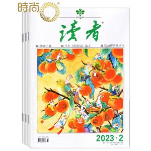 读者杂志 文学文摘期刊2020年全年杂志订阅新刊预订1年共24期 2月起订