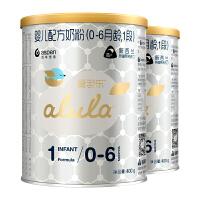 [当当自营]alula爱羽乐1段婴儿配方奶粉( 0-6个月)400g*2听量贩装