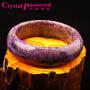 水晶密码CrystalPassWord天然紫龙晶手镯(附宝石鉴定证书)SJMM3-048