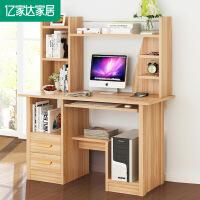 亿家达 简易电脑桌台式 家用办公桌多功能学生写字桌经济型电脑桌