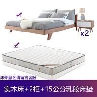 北欧日式全实木床榻榻米床现代简约矮床主卧室双人床1.8米1.5床架 【实木床+2柜+乳胶弹簧床垫】 颜色留言