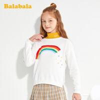 【3折价:59.7】巴拉巴拉女童毛衣儿童春装儿童打底衫中大童纯棉时尚百搭洋气韩版