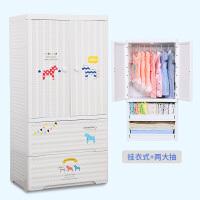 双开门收纳柜塑料自由组合抽屉式多层五斗柜宝宝儿童可挂式塑料衣柜 【双开门】