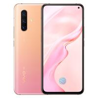 vivo X30双模5G新品手机官方旗舰店官网新款限量版vivox30