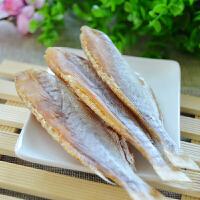 广隆海产 去头大眼鸡 150g 袋装 海鲜干货特产 干鱼块腌制海产品