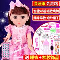 会说话的芭芘娃娃智能娃娃会对话女孩洋娃娃儿童玩具巴比仿真布娃