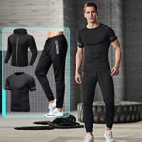 【三件套】运动套装男士健身房速干衣跑步装备篮球训练服晨跑紧身衣服夏