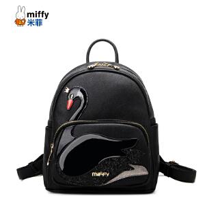 Miffy/米菲2017新款双肩包 韩版小清新女士包包 时尚背包潮