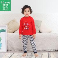歌歌宝贝宝宝秋衣秋裤套装儿童内衣婴儿红色纯棉衣服春秋