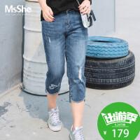 MsShe大码夏装女2018新款胖mm中高腰破洞弹力七分牛仔裤M1821040