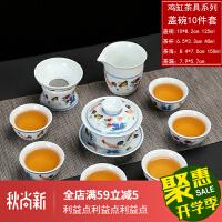 鸡缸杯青花瓷茶具整套功夫茶具套装大明成化斗彩仿古茶具复
