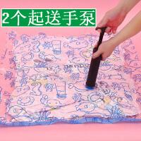 家居日用真空衣物压缩袋被子收纳袋大号棉被抽气袋加厚衣服打包袋满送电泵 蓝色