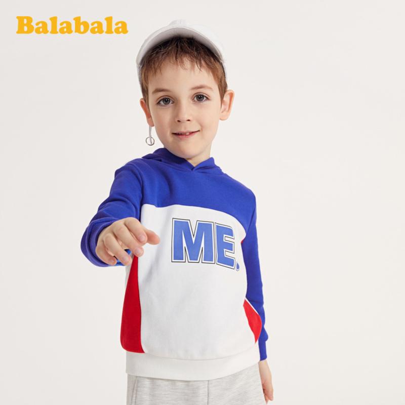 巴拉巴拉卫衣男童打底衫宝宝童装儿童春装2020新款活力运动连帽潮