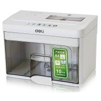 得力文具小型碎纸机电动迷你台式A5手提式碎纸器家庭办公专用9932