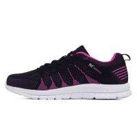 【满100减50 200减100】361度女鞋运动鞋正品常规跑鞋 581722235