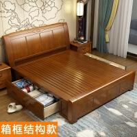 现代简约主卧床实木床1.8米 双人床新中式高箱储物床箱体次卧1.5m 2床头柜
