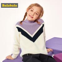 巴拉巴拉童装儿童毛衣针织2019新款秋冬中大童女童宽松针织衫洋气