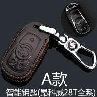 ?专用于2018款别克昂科威钥匙包17款20T汽车钥匙套28T壳扣?