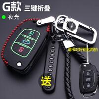 ?北京现代领动名图朗动胜达瑞纳ix35途胜悦动智能汽车钥匙包套?