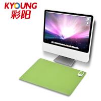 彩阳电暖桌垫加热保暖办公室发热写字台暖手电热台板学生鼠标垫8060护眼绿