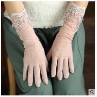 夏季防滑触屏薄款 中长款蕾丝手套开车电 动车女式 短款冰丝防晒袖套