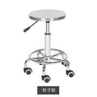 不锈钢升降工作凳实验室椅子车间流水线商场学校圆凳子