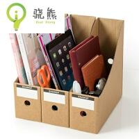纸质桌面收纳文件盒 办公牛皮纸文件架 学生整理盒座框