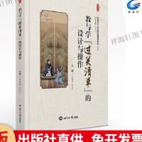全世界孩子最喜爱的大师趣味科学丛书全10册趣味科学馆系列书大全集 趣味物理学数学化学代理学地理课