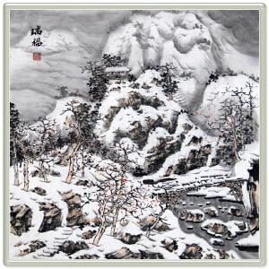 《瑞福》高忠明R5326 精品手绘冰雪画