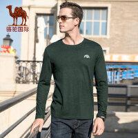 骆驼男装 秋冬新款时尚休闲潮流青年纯色圆领长袖T恤男打底衫