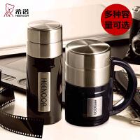 希诺 XN-8700 双层真空保温杯 男士办公杯直身杯 不锈钢茶杯子260ml