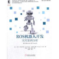 【正版新书直发】ROS机器人开发:实用案例分析 [美]卡罗尔・费尔柴尔德,托马斯・L.哈曼博士 机械工业出版社9787