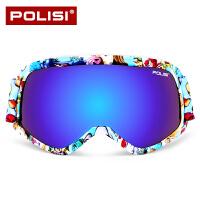 双层男女童护目镜球面大视野滑雪眼镜儿童滑雪镜
