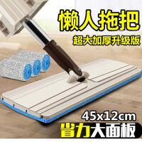 免手洗平板拖把旋转拖地神器懒人瓷砖家用墩布拖布卡其色送三布