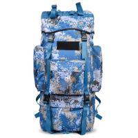 户外登山包115L男女大容量双肩包背囊行李旅行包徒步07迷彩 海迷彩 115L不带防雨罩