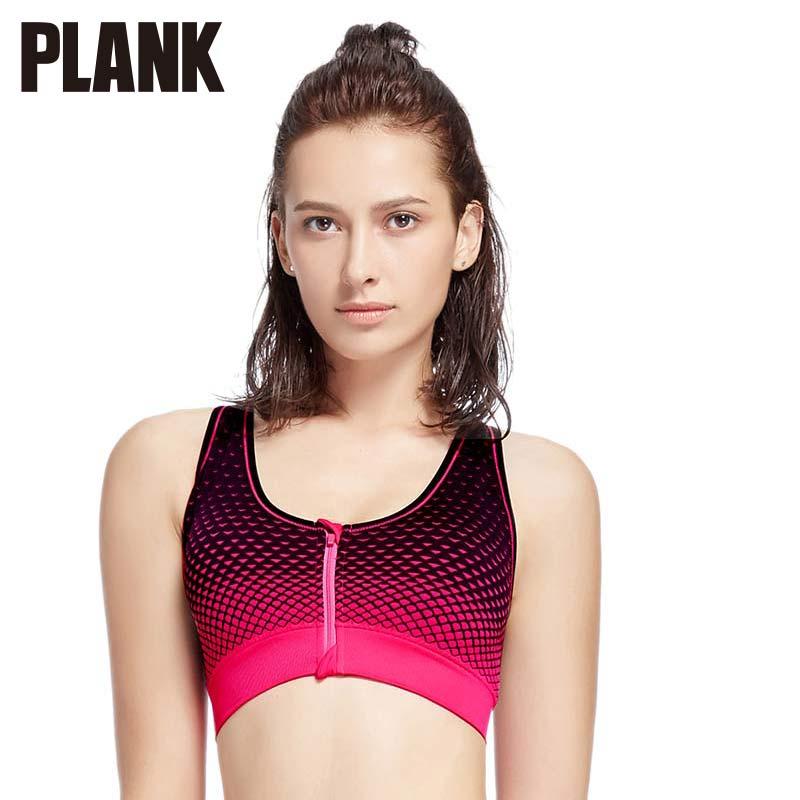 比瘦PLANK飞鸟提花运动文胸女渐变胸前拉链运动内衣瑜伽跑步健身背心  PK025比瘦-专注于健康塑身14年