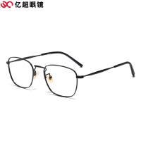 亿超 近视眼镜框复古休闲男女款全框合金材质光学镜架可配镜FB3010