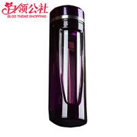 白领公社 玻璃杯 个性创意玻璃杯商务办公防摔便携水杯防烫隔热玻璃水杯带茶隔大容量茶杯