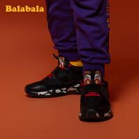 巴拉巴拉男童鞋儿童运动鞋篮球鞋2019新款冬季大童鞋高帮缓震潮酷