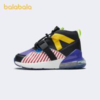 【8.4抢购价:99.9】巴拉巴拉官方童鞋男童运动鞋儿童慢跑冬季鞋时尚中帮设计