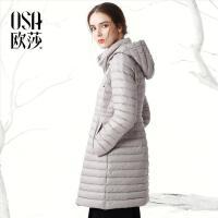 【2件8折,3件7折】OSA欧莎2017冬季新品白鹅绒保暖舒适 简约 羽绒服S117D20023