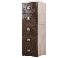 收纳柜塑料抽屉式多层组合组装整理柜衣物储物柜儿童衣柜