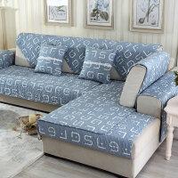 沙发垫坐垫四季全棉套装 音符